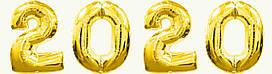 """Набор шаров цифр """"2020"""". Размер: 80см. Цвет: Золото."""