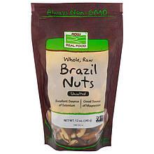 """Цельные сырые бразильские орехи NOW Foods, Real Food """"Brazil Nuts"""" не соленые (340 г)"""
