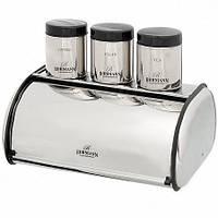 Хлебница + 3 емкости для сыпучих продуктов Bohmann BH 7231