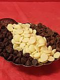 Шоколад справжній без домішок чорний 71% Schokinag (Німеччина) 1 кг в каллетах, фото 4