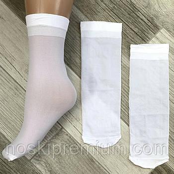 Шкарпетки білі капронові з лайкрою Джессі, 40 Den, Україна, 23-27 розмір, 02745