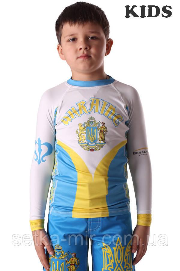 Рашгард BERSERK HETMAN KIDS blue (размеры в ассортименте)