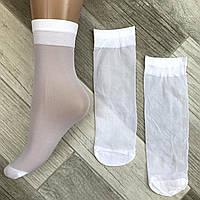 Носки белые капроновые с лайкрой Мэри, 20 Den, Украина, 23-27 размер, 02746