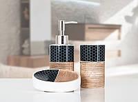 Комплект аксессуаров в ванную Irya Aden brown коричневый (3 предмета)