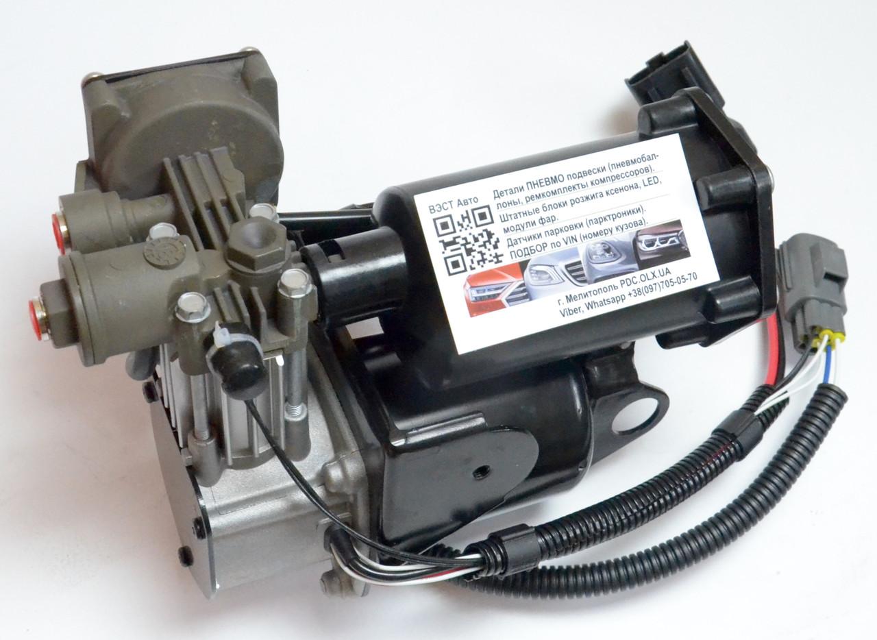 Компрессор пневмоподвески Hitachi Range Rover Vogue Sport Discovery