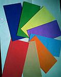 Конверты «евро» цветные