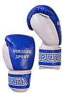 Перчатки БОКС BERSERK (винил) blue