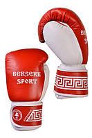 Перчатки БОКС BERSERK (винил) red