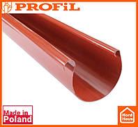 Водосточная пластиковая система PROFIL 90/75 (ПРОФИЛ ВОДОСТОК). Желоб Ø 90 3м, кирпичный