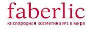 Регистрация в компании Фаберлик