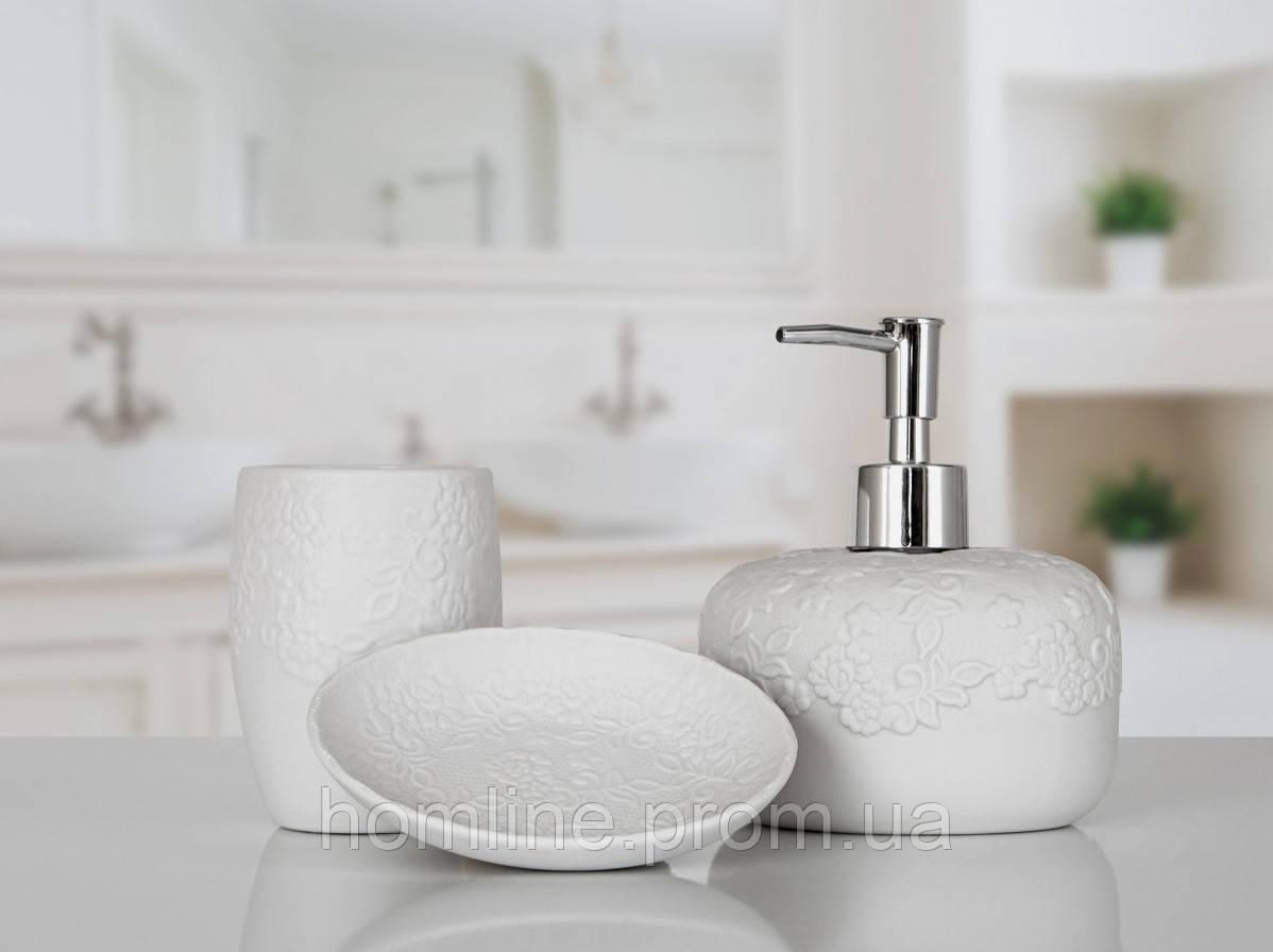 Комплект аксессуаров в ванную Irya Alden cream кремовый (3 предмета)