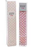 Женская парфюмированная вода Gucci Envy Me