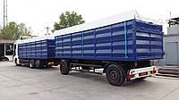 """Новый стальной кузов """"зерновоз"""" 54 м3, фото 1"""