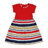Сукня для дівчинки червона, різнокольорова смужка