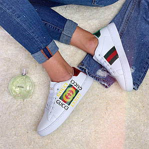 Кроссовки женские Gucci (реплика) 00010