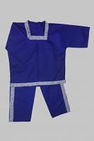 Индима BERSERK SPORT pankration blue (размеры в ассортименте) M(170)