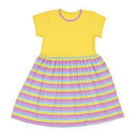 Сукня для дівчинки жовта, веселка