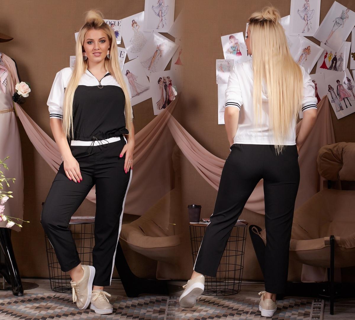 Костюм женский с брюками на резинке и кофте с молнией (К28584)
