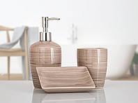 Комплект аксессуаров в ванную Irya Lovita brown коричневый (3 предмета)
