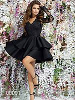 Коктейльное платье из гипюра с пышной юбкой и длинным рукавом