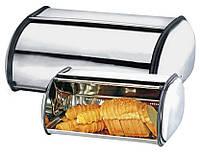 Набор хлебниц из нержавеющей стали Edenberg 2 шт. EB-079