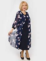 Женское платье большого размера с пелериной из шифона размер 56, 58, 60, 62