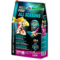 Корм для коропа в ставку JBL ProPond All Seasons M плаваючий для ставкових риб, 1 кг (вагу)