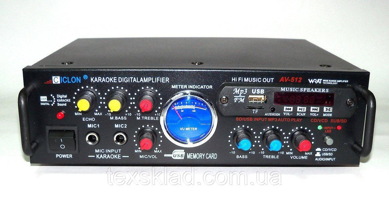 Стерео усилитель CICLON AV-512 (AV-339) c FM MP3 Karaoke 120W (2*60W)