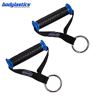 Ручки для эспандеров и тренажеров со стальным кольцом Bodylastics (2 шт)