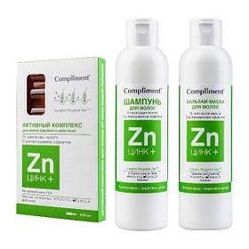 """Активный комплекс для волос от всех видов перхоти Compliment """"Zn Цинк+"""" - Шампунь, бальзам-маска, ампулы"""