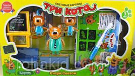 """Детский игровой набор """"Три кота"""" В школе / 5 фигурок Семья """"Три кота"""" Рисуй светом YM-016"""
