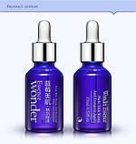 Сыворотка с гиалуроновой кислотой Bioaqua для лица с экстрактом черники, Wonder Essence, гиалуроновая кислота, фото 2
