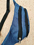 Сумка на пояс puma Унисекс мессенджер/Спортивные барсетки бананка опт, фото 4