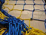 Сетка-гаситель для футзала, гандбола «ЭКСКЛЮЗИВ» желто-синий (комплект из 2 шт.), фото 3