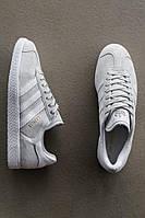 Женские кроссовки Adidas Gazelle Grey \ Адидас Газель Серые \ Жіночі кросівки Адідас Газель Сірі