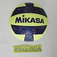 Мяч волейбольный Mikasa VSG