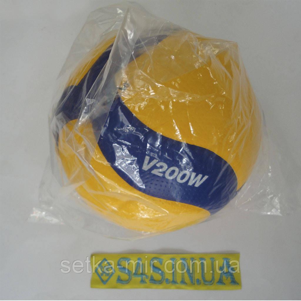 Мяч волейбольный мяч для волейбола Mikasa V200W Тайланд. Сертификат.