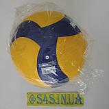 Мяч волейбольный мяч для волейбола Mikasa V200W Тайланд. Сертификат., фото 3
