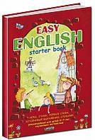 Школа Easy English Вивчення анг. (7БЦ) У