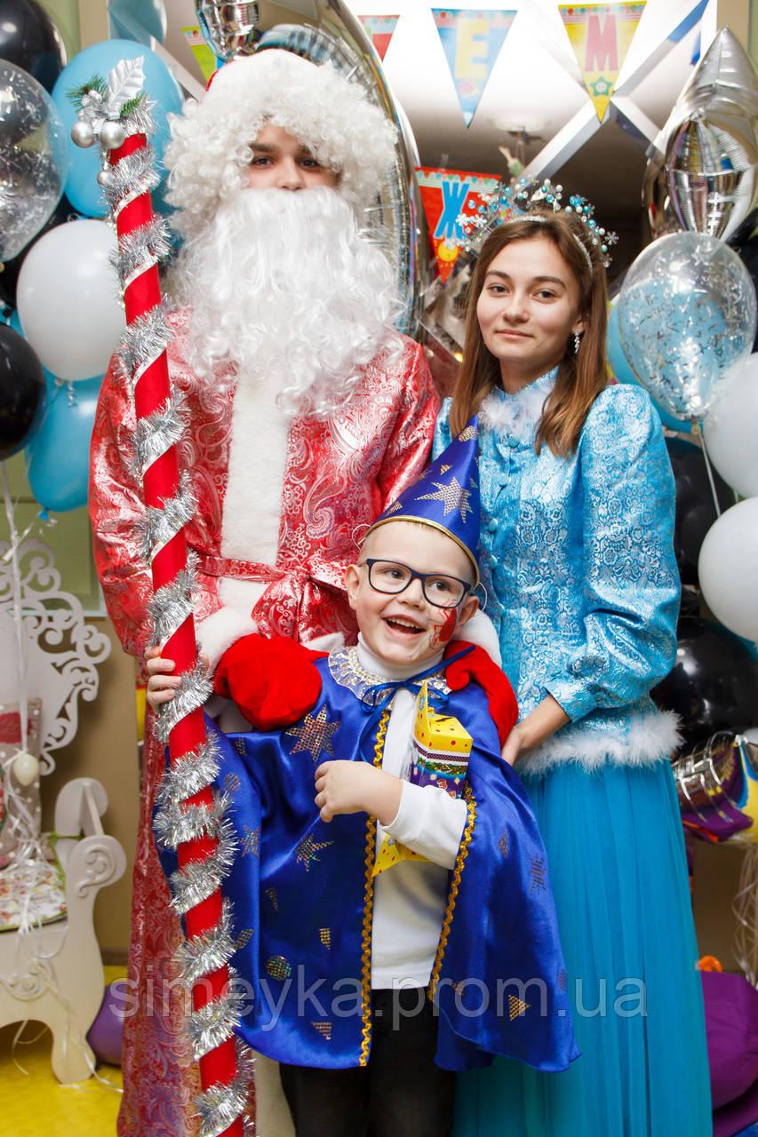 Дід Мороз та Снігуронька на Новорічні свята. Київ
