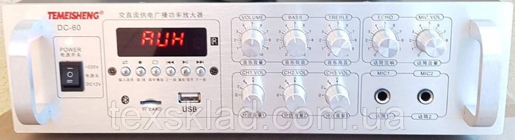 Усилитель мощности звука трехканальный Temeisheng DC-60/DY-33 на 300ват 70-110V (220/12V)