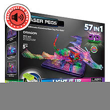 Конструктор Дракон 57 в 1 Laser Pegs