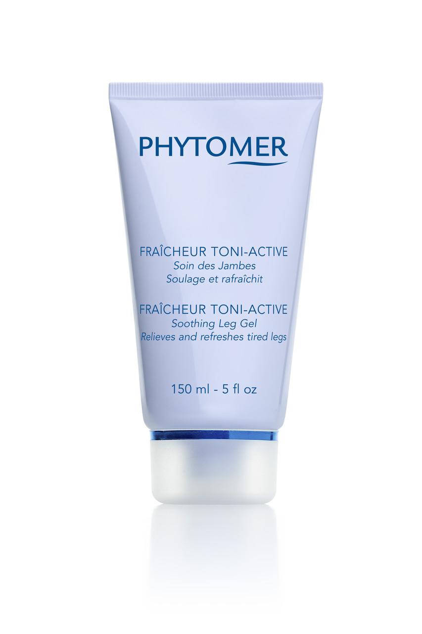 Крем для ног устраняющий дефекты Phytomer Beautiful Legs Blemish Eraser Cream