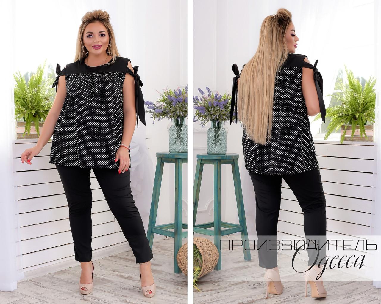 Модный женский костюм-брюки и блуза свободного кроя с 50 по 60 размер