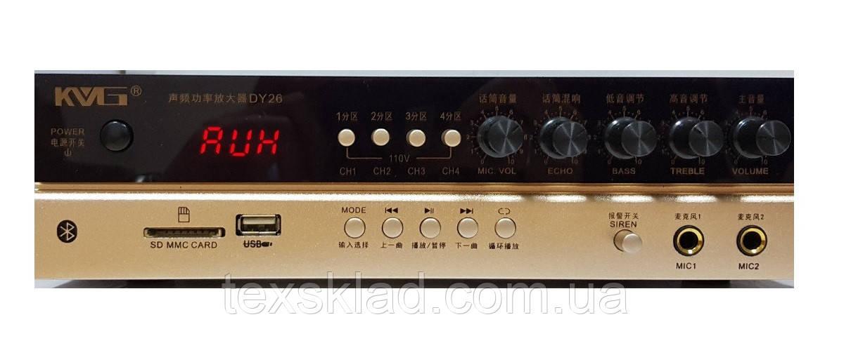 Усилитель мощности звука четирехканальный KVG DY26 BT на 300ват 70-110V  (220/12V)