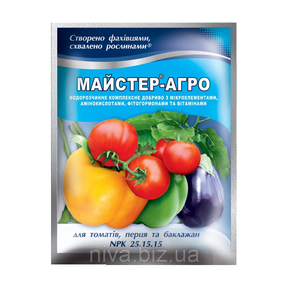 Майстер Агро добриво для томатів, перцю і баклажанів Україна 100 г