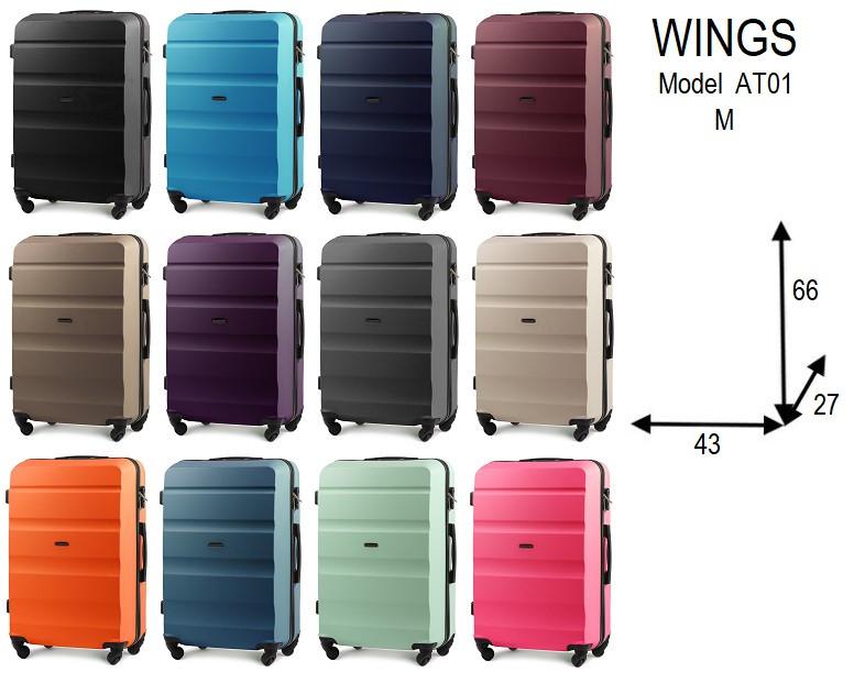Средний пластиковый чемодан Wings AT01 на 4 колесах