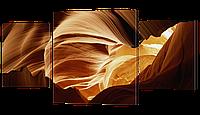 Модульная Картина Декор Карпаты Классическая Коллекция s006 191х99см Пещера (hub_KIUv80665)