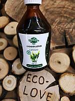 Масляный экстракт ламинарии, Naturalissimo, 100 мл