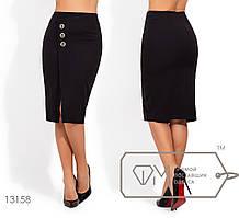 Молодёжная юбка в деловом стиле  S, M, L, XL